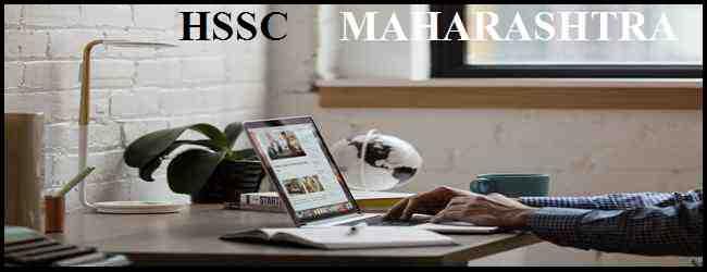 Maharashtra HSSC Board Jobs