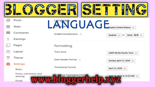 How to language setting of my blog