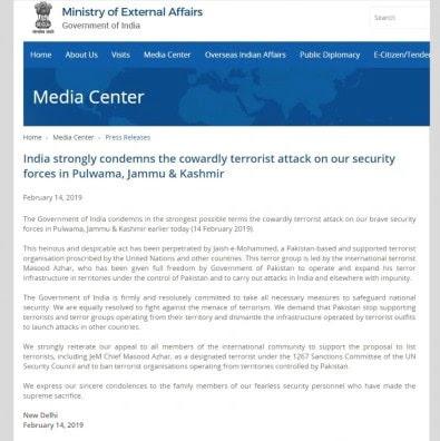 Jammu Kashmir Sena Ke Camp Par Aatanki Hamla: जम्मू कश्मीर सेना के कैंप पर आतंकी हमला