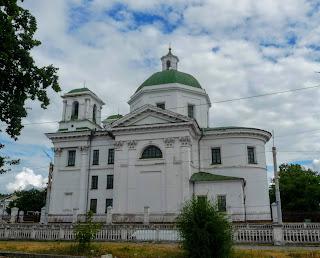 Белая Церковь. Киевская обл. Дом органной и камерной музыки