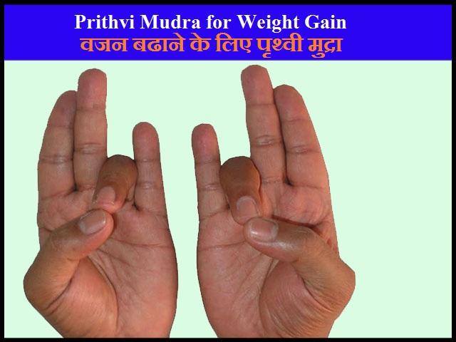 Prithvi Mudra for Weight Gain