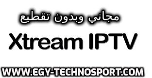xtream iptv مجاني لمدة طويلة جميع القنوات الرياضية والافلام  تكنوسبورت