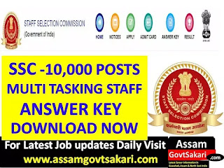 SSC MTS Answer Key 2019 PDF