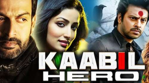 Poster Of Kaabil Hero 2016 Hindi Dubbed 400MB HDRip 480p Free Download Watch Online downloadhub.net