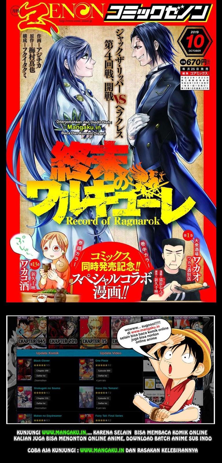 Shuumatsu no Valkyrie: Chapter 20 - Page 2