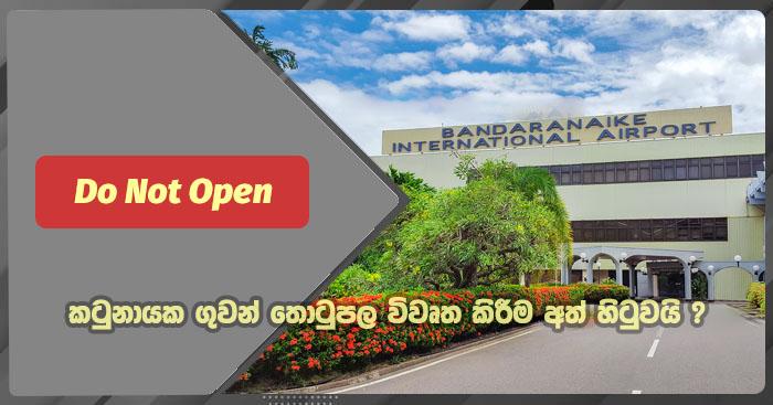 https://www.gossiplanka.com/2020/06/katunayaka-airport-close.html