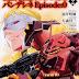 Mobile Suit Gundam UC Bande Dessinee Episode: 0 Vol. 2  - Release Info