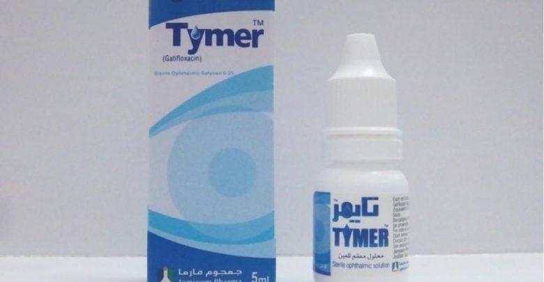 سعر ودواعي استعمال قطرة تايمر Tymer لعلاج العين