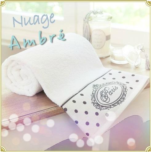 avis Nuage Ambré de Adélie et Cie, blog bougie, blog parfum, blog beauté