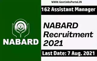 NABARD Recruitment 2021 Notification