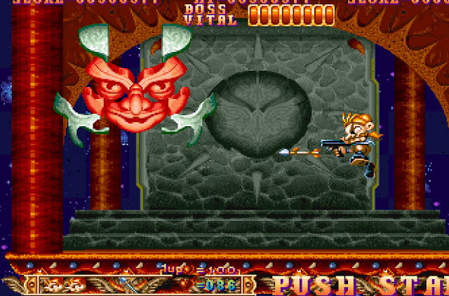 Three Wonders Stage 4 Boss Screenshot