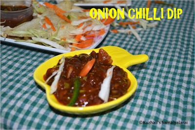 ONION CHILLI DIP RECIPE-EASY SIDE DISH RECIPE FOR SPRING ROLLS