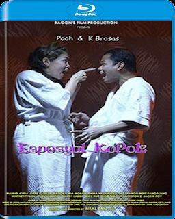 Espesyal kopol (2015)