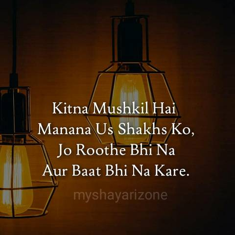 Rootha Yaar Sad Shayari Lines Whatsapp Status DP Image Poetry Wallpaper in Hindi