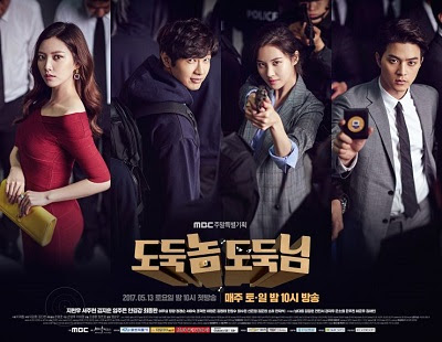 Tracklist : OST. Bad Thief, Good Thief 도둑놈, 도둑님