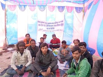 अवैध कब्जा हटाने को लेकर तीसरे दिन भी जारी रही भूख हड़ताल-baiard news