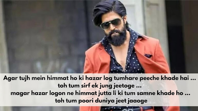 KGF Movie Dialogues