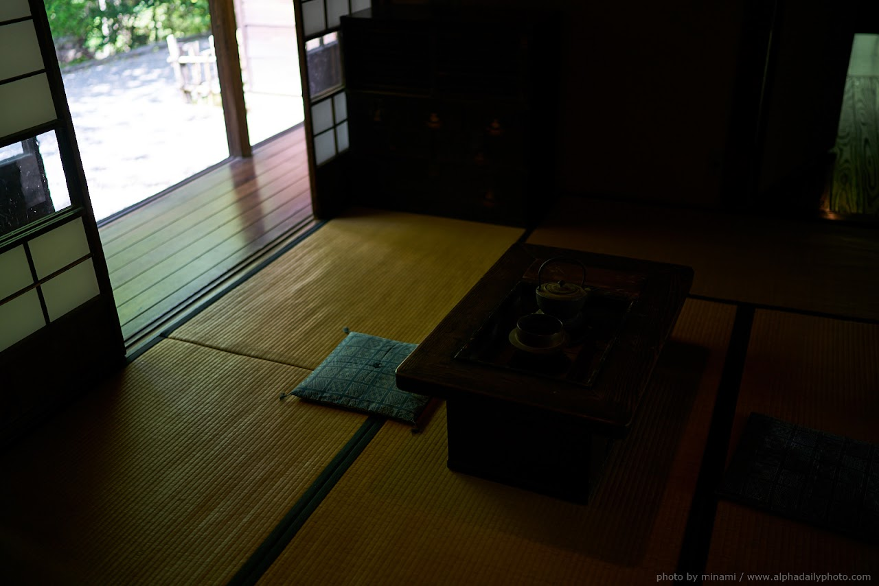meijimura, Aichi, Japan
