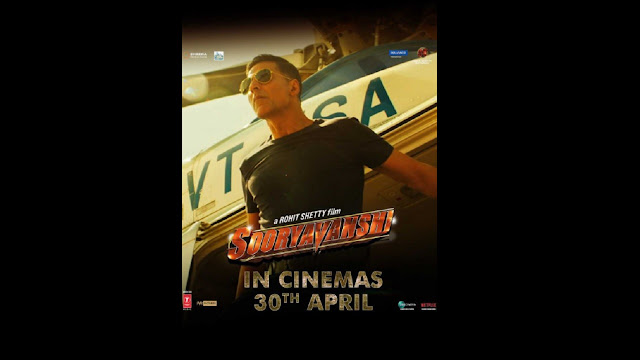 अक्षय कुमार की फिल्म सूर्यवंशी की कैंसिल हुई रिलीज डेट, कोरोना कहर है प्रमुख कारण