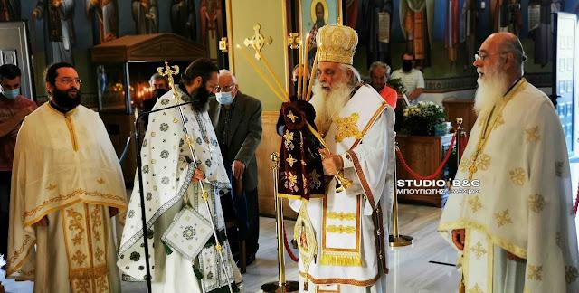Αρχιερατική Θεία Λειτουργία από τον Μητροπολίτη Αργολίδας για τον Άγιο Λουκά τον Ιατρό