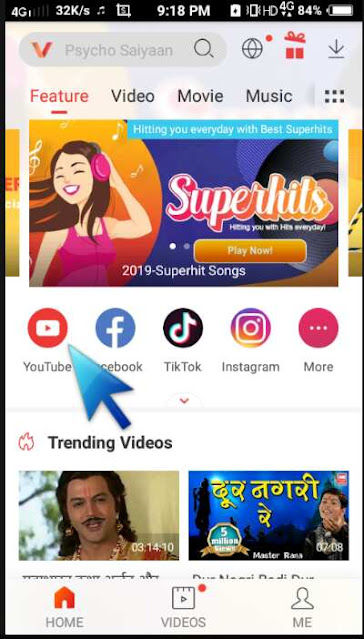 Youtube se video kaise download kare in hindi mein. HD youtube video downloader. Youtube se video download kaise kare gallery me.