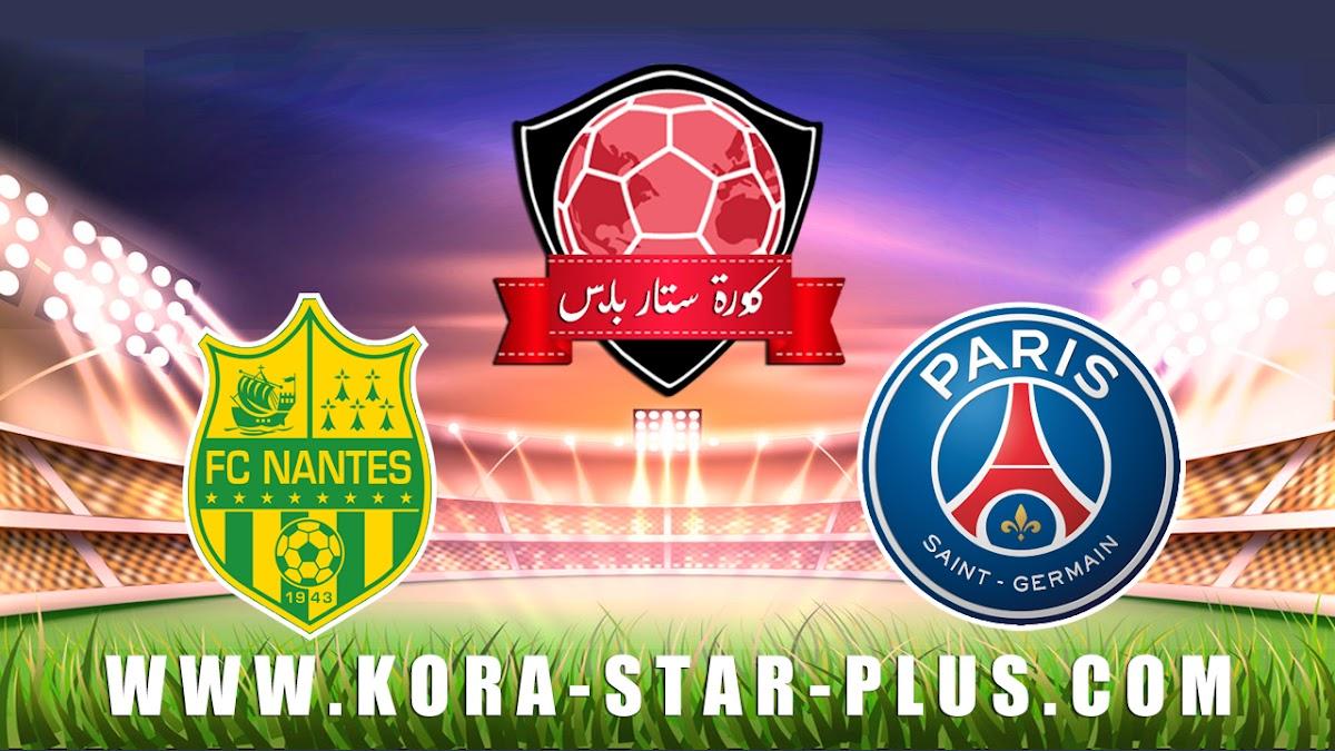 مشاهدة مباراة باريس سان جيرمان ونانت بث مباشر بتاريخ 04-12-2019 الدوري الفرنسي