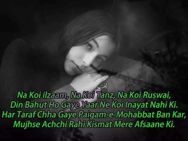 best sad shayari for gf