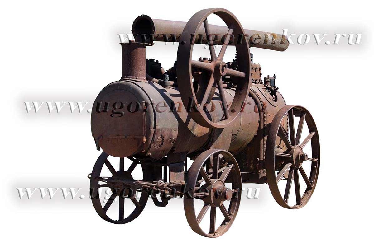 ржавый паровой трактор