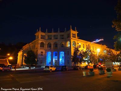 Севастополь Крым 2016