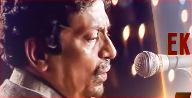 Amar ekla akash lyrics by Shreya Ghoshal
