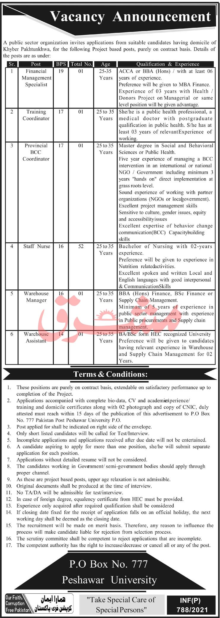 Public Sector Organization PO Box 777 Jobs 2021 in Pakistan - Jobs in Peshawar 2021 - Latest KPK Govt Jobs 2021
