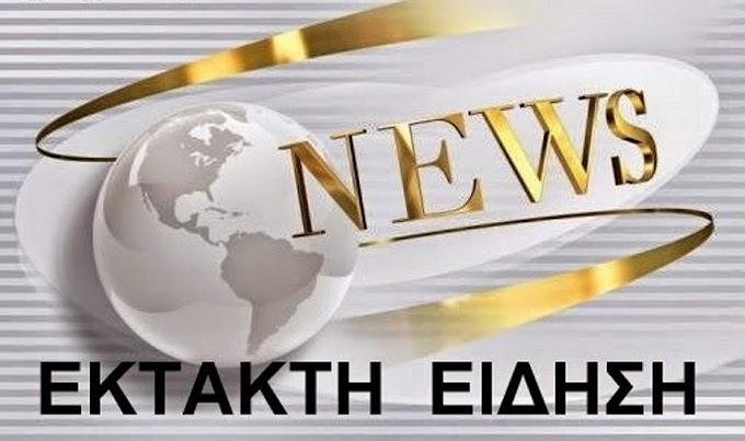 Ξεκινούν στρατεύσεις νέων σειρών!!Παίρνουν τηλέφωνα νέους για να παρουσιαστούν στα Αστ.τμήματα!!