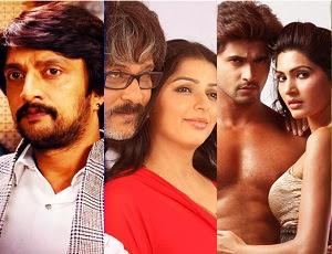 Love U Alia (2016) Telugu Mp3 Songs Free Download
