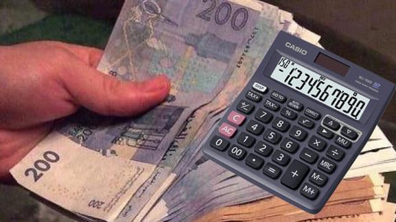 كيفية حساب زكاة المال المدخر