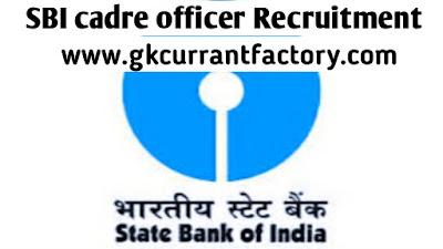 SBI cadre officer Recruitment, SBI jobs recruitment, SBI jobs
