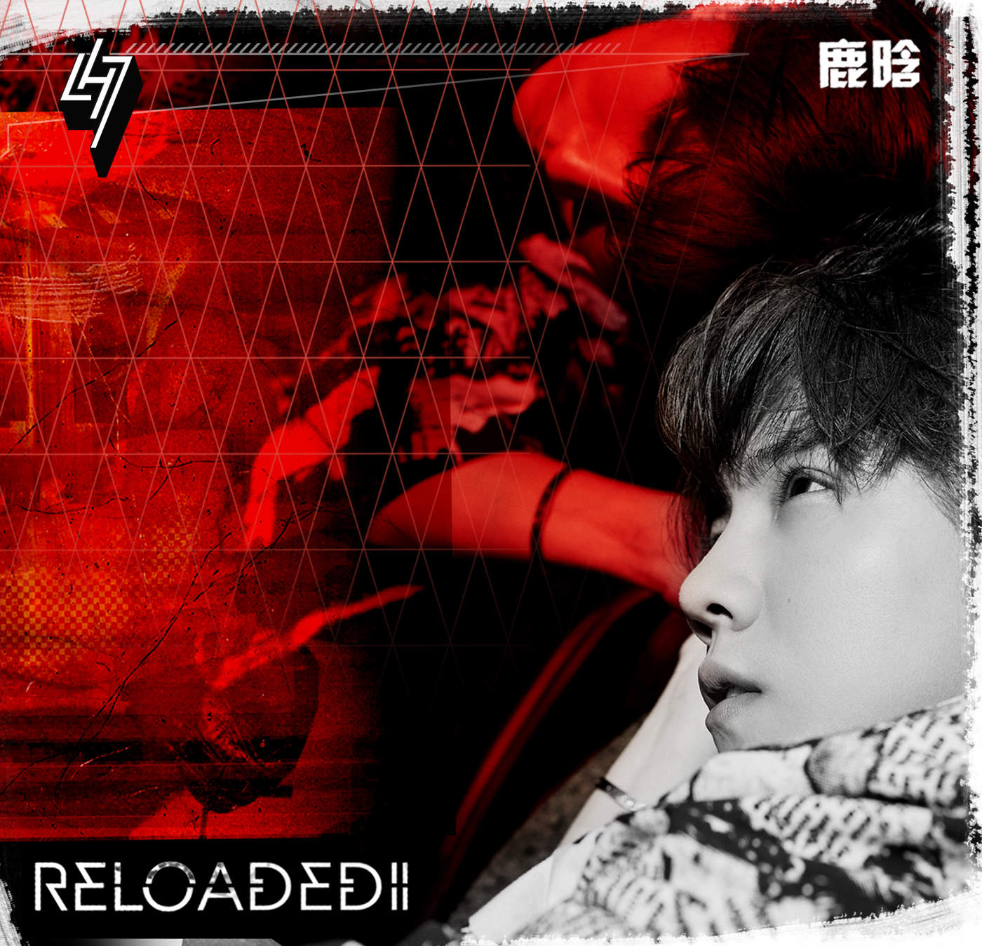 Luhan – Reloaded II – Single