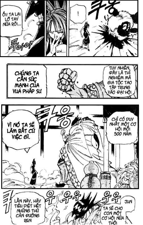 Shaman King [Vua pháp thuật] chap 54 trang 14