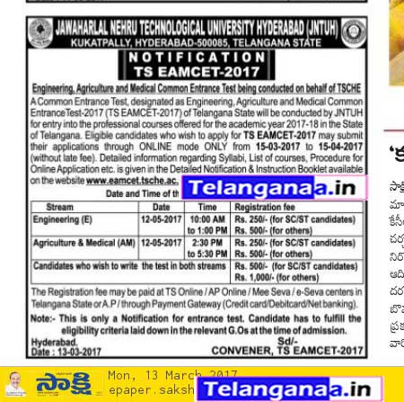 TS Telangana EAMCET TSEAMCET 2017 Online Apply Application