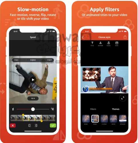 تطبيق Videoshop