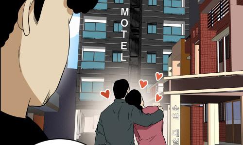 Bựa nương (bộ mới) phần 17: Gặp lại người yêu cũ