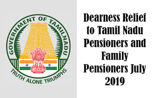 Dearness-Relief-DR-to-Tamil-Nadu-Pensioners-Family-Pensioners-July-2019