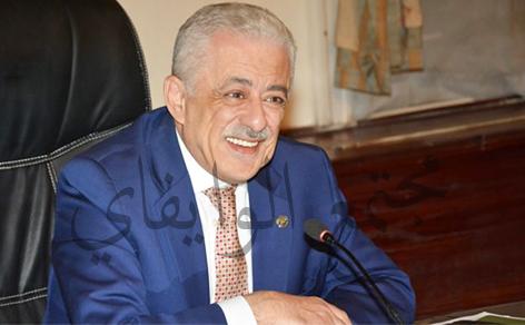 رباط جدول المشروعات البحثية طارق شوقي