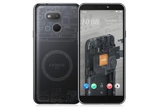 مواصفات و مميزات هاتف إتش تي سي HTC Exodus 1s مواصفات إتش تي سي إكسودس 1إس - HTC Exodus 1s مواصفات  إتش تي سي HTC Exodus 1s -  سعر موبايل  إتش تي سي HTC Exodus 1s - هاتف و جوال و تليفون  إتش تي سي HTC Exodus 1s