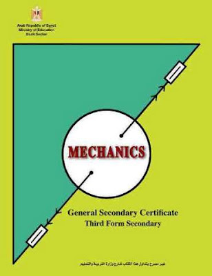 download-mechanics-english-book-third-secondary-grade
