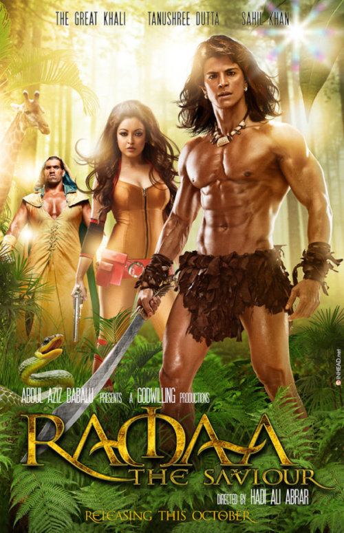 Ramaa : The Saviour is a 2010 Indian fantasy action adventure film produced by Paul London, written by Reshu Nath and directed by Hadi Ali Abrar.