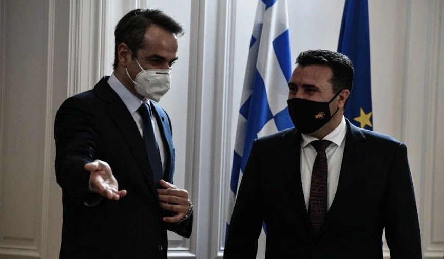 Στα «μακεδονικά» τα μνημόνια που θα κυρώσει η Βουλή των Ελλήνων