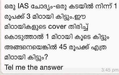 Oru IAS Chodyam
