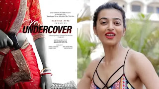 radhika-apte-to-play-detective-in-her-next-film-mrs-undercover