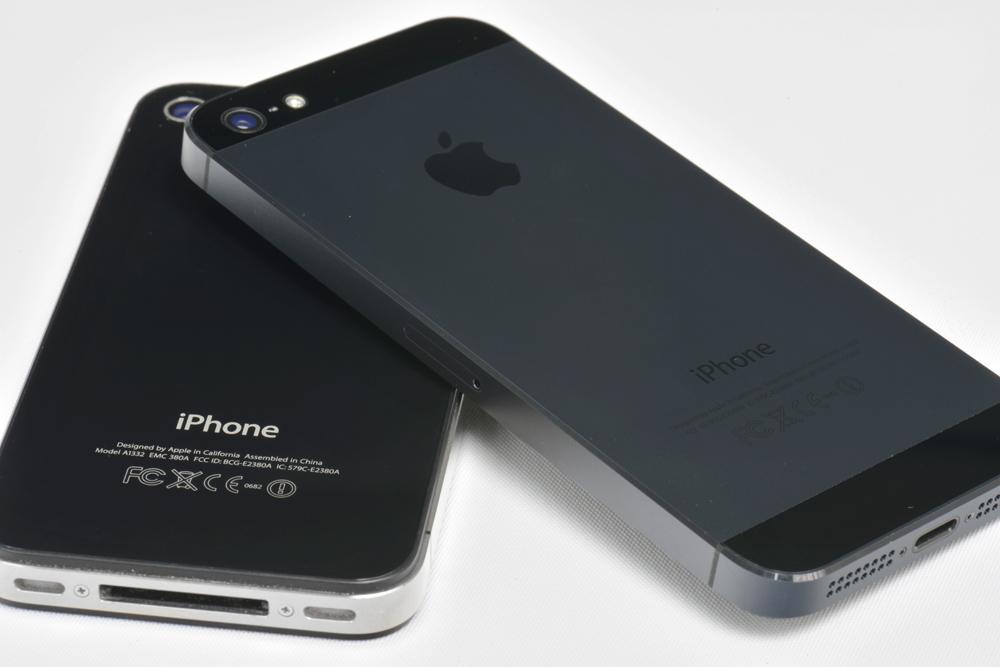 Kumpulan Gambar Foto Handphone Iphone 5 (Apple) | Rosiana Dodo