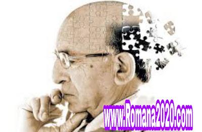 الزهايمر و النسيان و اعراض الزهايمرAlzheimer Disease الصحة مسؤولية